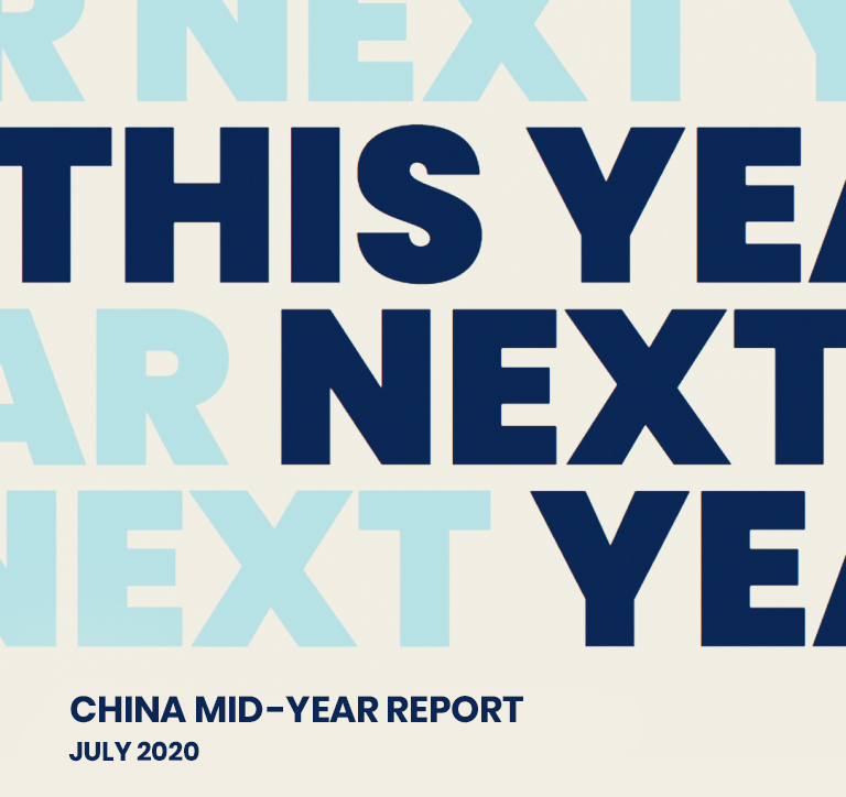 This Year, Next Year: China Mid-Year Forecast Report